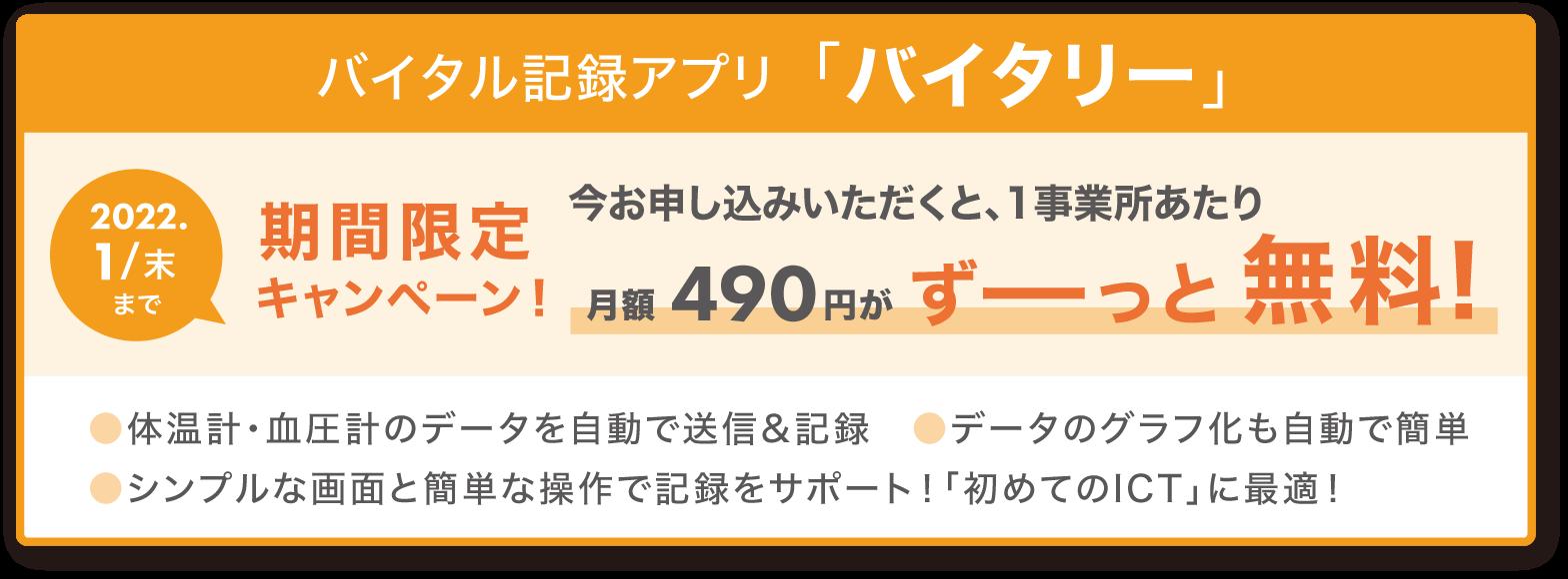 熱田 データ キャッスル